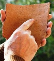 Régészeti világszenzáció: 3000 éves intelem héberül