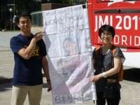 Madrid: Csak két japán katolikus van