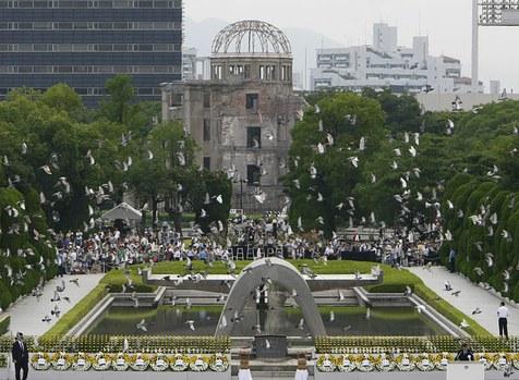 Az idei megemlékezés Hirosimában