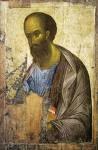 Pál apostol és a hit